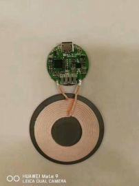 贝兰德鼠标专用无线充电方案 无线充电鼠标垫PCBA