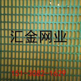 吊顶铝板网,外墙铝板网,装饰铝板网,幕墙铝板网