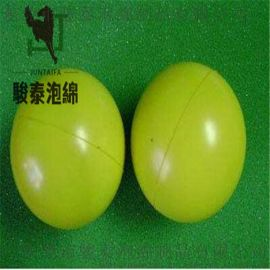 聚酯球外易款  手抓橄欖球兒童玩具 PU發泡球