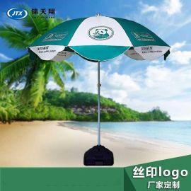重庆大伞 重庆大型伞 重庆大伞定做 重庆广告大伞