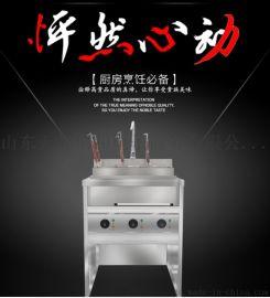 天虹商用六头喷流式电煮面炉 JCS-6 功率6KW