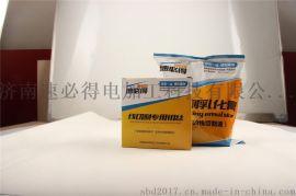 优质0.18mm钼丝厂家批发价6分8-速必得钼丝线切割乳化膏