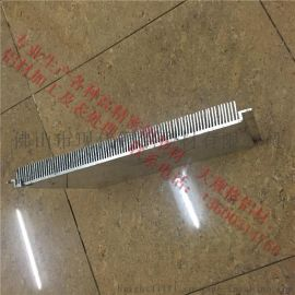 订做铝合金工业型材加工 铝型材导轨 隔断铝型材6082