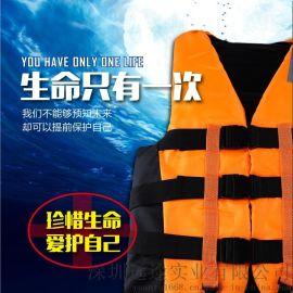 救生衣批发厂家 救生背心 漂流浮潜钓鱼服浮力背心口哨跨带定做