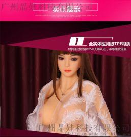 艾多妮丝进口日本实体娃娃美女实体倒模智能娃娃非充气娃娃