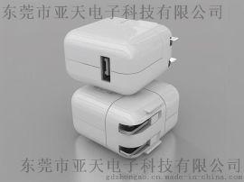 5V2000mAUSB充电器, 苹果iPad充电器,苹果2.1a充电器转换插头