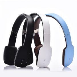 2017新款私模头戴式蓝牙耳机轻薄触控便捷折叠 有线无线两用