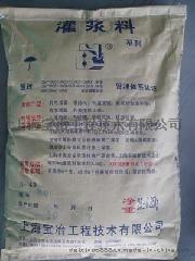 高强早强灌浆料 上海高强早强灌浆料