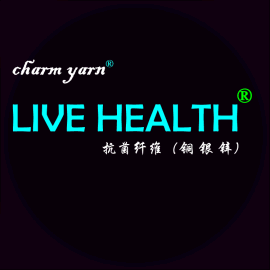 LIVEHEALTH、抗菌纺丝母粒、尼龙、涤纶