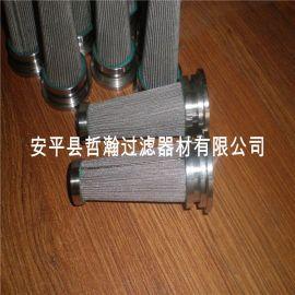 厂家生产各种规格不锈钢折叠滤芯 锥形滤芯挖掘机滤芯 欢迎咨询订购