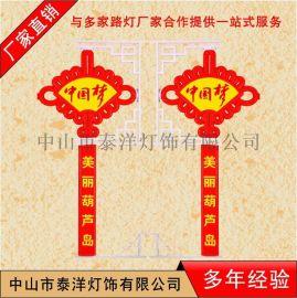 LED扇形中国结LED广告中国结