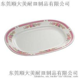 順大100%美耐皿 名貴方型腰只皿 MM910