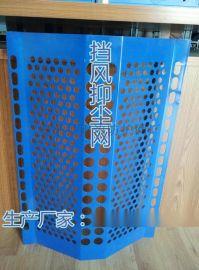 雨浓专业供应经济耐用防风抑尘网 抗紫外线防尘网