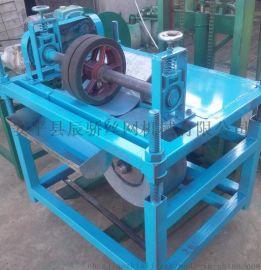 辰骄机械GM-6钢丝磨尖机金属线材磨尖倒角机