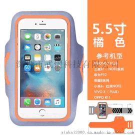 厂家直销全电压反光莱卡运动臂带 出口品质适用5.5手机运动臂包