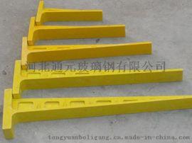 玻璃钢电缆支架预埋式组合式电缆支架桥架厂家直销