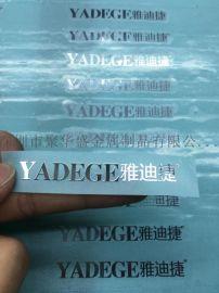订做镍标 电铸超薄标牌 立体皮套logo定制3M467背胶镍片金属标贴