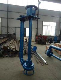 奶牛厂排渣泵_畜牧业搅拌抽渣泵_粪便处理粪渣泵