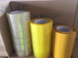 胶带批发透明胶带封箱胶带米黄胶带打包胶带
