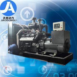 450KW上柴柴油发电机组