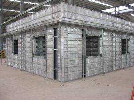 河北标晟铝合金模板有限公司