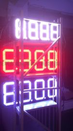 蓝应翔  IP65防水 广告屏 加油站LED油价牌 油价牌 LED油价屏