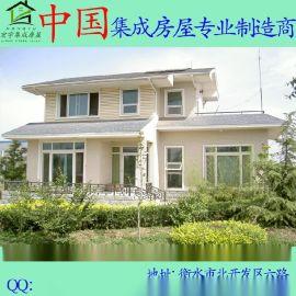 西藏轻钢别墅,轻钢龙骨厂家欢迎来电咨询洽谈合作