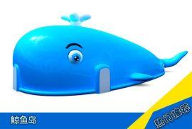 河南童趣園鯨魚島樂園項目 趣味百萬海洋球 一年四季可自由經營