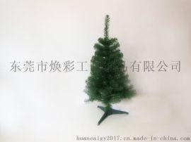 东莞市焕彩工艺饰品|圣诞树|圣诞树-18