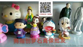 杭州市DIY彩繪娃娃白胚批發價 石膏像模具廠家