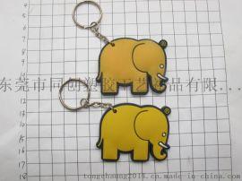 PVC软胶平面钥匙扣 硅胶钥匙扣挂件 大象钥匙扣