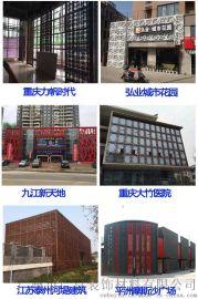 贵州遵义铝窗花工程案例-铝窗花装饰