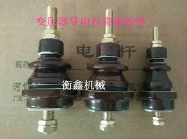 变压器导电杆M20*230