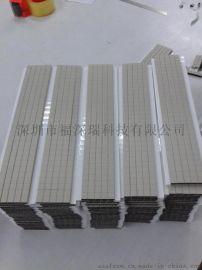 深圳导电海棉 电磁屏蔽材料金色导电泡棉 电脑机箱专用导电海棉胶