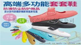 多用处鞋套,雨鞋,8A8A多功能套套鞋
