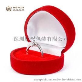 深圳厂家制造心型植绒首饰礼品包装盒
