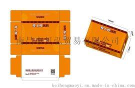 萍乡纸巾厂专业定制盒抽纸广告纸巾定制免费设计3-5天出货