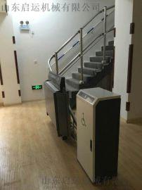 九江 新余市残疾人家庭改造采购安装启运 老年人公寓残疾人家庭专用残疾人楼梯升降机  斜挂式无障碍平台 性能安全可靠
