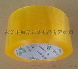 厂家直销优质封箱胶带 印字胶带 封箱机用胶带