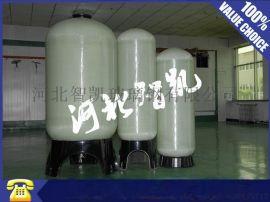 河北智凯可定做各种型号玻璃钢软水罐