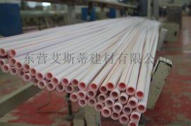 厂家批发f-ppr自来水管材管件