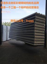 沈阳彩钢复合板厂家、彩钢复合板供应厂家