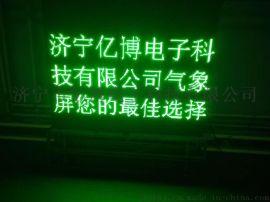 led������ ������Ϣ�A��|���ИI�I��