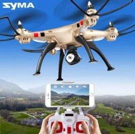 SYMA司馬大型實時航拍無人機X8HW水準定高戰鬥機飛行器遙控飛機