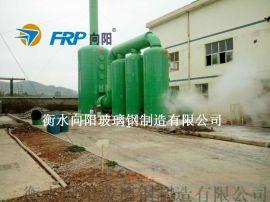 衡水向阳专业生产氨氮吹脱塔、氨氮吹脱设备