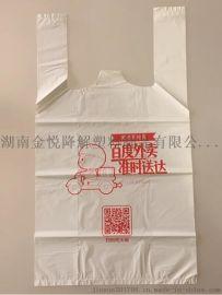 超市背心袋生产厂家_大中小号规格背心袋定做