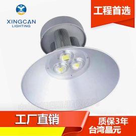 厂家推荐LED集成工矿灯 100W多柱工厂灯 工业照明灯 车间仓库LED吊灯