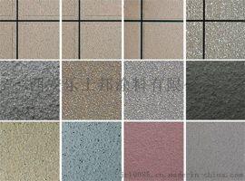新疆真石漆厂家直销定制生产耐候性强