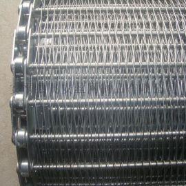 安平不锈钢输送带厂家直销不锈钢输送带价格