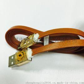 宽面条数据线 仿皮纹手机数据线  镶钻充电线